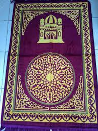 sajadah muslim quwaini